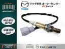 新品◆ MPV LW3W O2センサー L3 02/4- マツダ/MAZDA L336-18-861 オーツーセンサー 純正タイプ