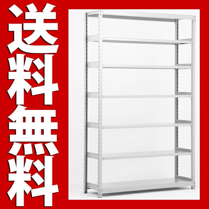 送料無料【激安】国産スチールラック(200kg/...の商品画像
