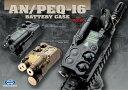 東京マルイ 18歳以上用電動ガン AN/PEQ-16 BATTERY CASE(ブラック)