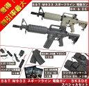 【大人買い】S&TM933スポーツライン電動ガン【激得2本セット】【エアガン/エアーガン】