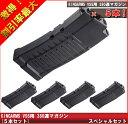【大人買い】KA-MAG-67-HC-BK VSS用 380連マガジン【5本セット】