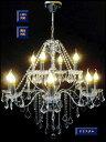照明 おしゃれ 照明器具 今なら送料無料 アンティーク LED led インテリア 豪華シャンデリア シンプル 照明 照明器具 LED led 吹き抜け おしゃれ照明 モダン 洋風シャンデリア LED クリスタルシャンデリア 大型 シルバー 2段 12灯