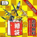 ☆2019年・冬の3万円電動福袋☆