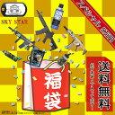 ☆2019年・冬のスペシャル5万円福袋☆