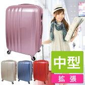 最終処分セール /スーツケース キャリーケース キャリーバック PETキャリーケース ML 中型 ダブルキャスター 拡張機能付 4日 5日 6日 7日 軽量 TSAロック トランク キャリー /かわいい / 修学旅行 /