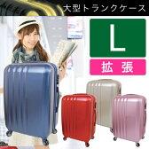 最終処分セール / スーツケース キャリーケース キャリーバック L 新素材PET 大型 軽量 ダブルキャスター 拡張機能付 7日 8日 9日 10日 受託手荷物無料 TSAロック トランク キャリー / かわいい / 修学旅行用かばん/