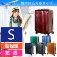 機内持ち込み 【スーツケース】 超軽量 8輪 キャリーケース 拡張機能付 キャリーバッグ TSAロック搭載 ダブルキャスター S サイズ 小型 スーツケース 出張用
