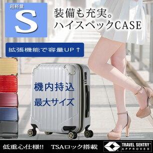 スーツケース 持ち込み キャリー キャリーバッグ キャスター