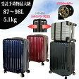 ショッピングGW スーツケース キャリーケース キャリーバック 超軽量 ダブルキャスター 8輪拡張機能付き TSAロック L 大型 受託手荷物 無料最大サイズ GW