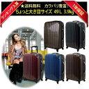 【ポイント10倍】 スーツケース 軽量 TSAロック ポリカーボ ファスナー開閉 Mサイズ 4日前後 / 旅行用かばん / TRUNK / CARRY CASE / SUIT CASE【到着後レビューでスマホケースをGET】【RCP】【10P11Jan14】