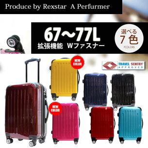 スーツケース キャリー キャリーバック ファスナー キャスター