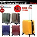 【送料無料】スーツケース 激安 超軽量 TSAロック ファスナーオープン Mサイズ (61cm) キャリーケース / キャリーバッグ / SUIT CASE /