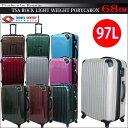 【アウトレット】 【以下 】 超軽量 スーツケース 大型 TSA Wファスナー L (75cm) スーツケース / キャリーバッグ / キャリーケース / TSAロック / トランクケース / ボストンキャリー /【RCP】