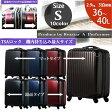 最終処分セール キャリーケース 機内持ち込み スーツケース キャリーバッグ 旅行バッグ 超軽量 TSAロック Sサイズ (53cm) 容量約10%UPの拡張機能 / 40L 機内持ち込み 可能 スーツケース 卒業旅行