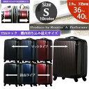 最終処分セール キャリーケース 機内持ち込み スーツケース キャリーバッグ 旅行バッグ 超軽量 TSAロック Sサイズ (53cm) 容量約10%UPの拡張機能...