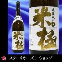 菊川 濃醇純米 米の極 1800ml