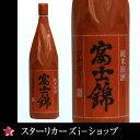 富士錦 純米原酒 ひやおろし 1800ml [日本酒 1升瓶 1800ML][ギフト日本酒]【RCP】