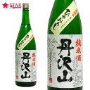 27BY 丹沢山 純米吟醸 ひやおろし 1800ml 川西屋酒造 神奈川県産 父の日 母の日