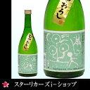 諏訪泉 純米吟醸 満天星(まんてんせい)みどり  H28BY 720ml 【ひやおろし】【鳥取地酒】