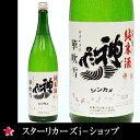 神亀酒造 純米華吹雪 1800ml 【1升瓶 1.8L】純米...