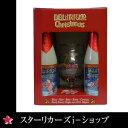 デリリュウム・クリスマスギフト グラス付き 4本セットギフトボックス[輸入ビール ベルギービール]クリスマスビール 御歳暮 02P03Dec16