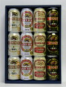 KIRIN飲み比べギフト 350ml×12缶セット キリンビール飲み比べ ギフト箱入り ビール プレゼントビール ギフトビール 敬老の日 御歳暮