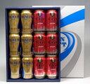 送料無料 サントリー プレモル東京セット350缶12本ギフトセット 350ml×12本ザ・プレミアム ...
