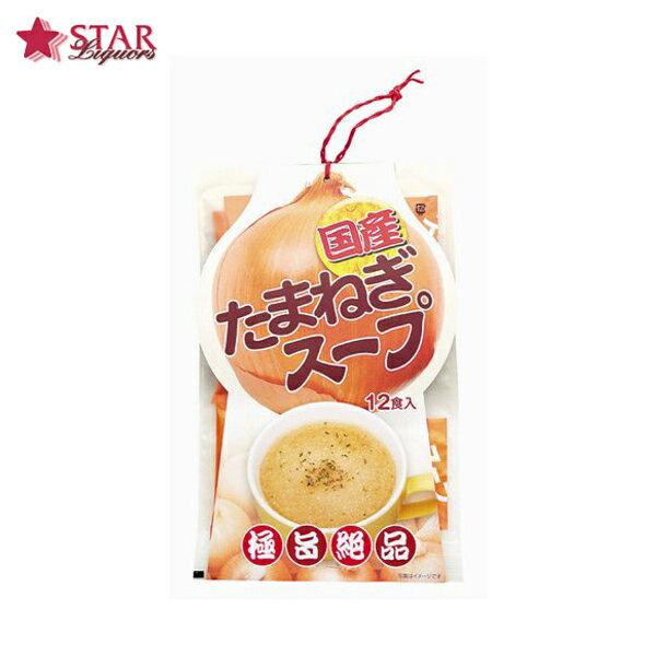 国産 たまねぎスープ(12食入)×3袋 [スープ]P27Mar15