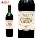 シャトーマルゴー[1983]ChateauMargaux赤ワイン750mlフランスワインフランス/ボルドー/マルゴープレゼントワイン2019ギフト贈答ワインギフトワイン誕生日祝5大シャトー【店頭受取対応商品】母の日