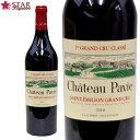 シャトー パヴィ [2010]Ch.Pavie 赤ワイン 750mlフランスワイン ボルドー フランス赤ワイン ボルドー赤ワイン 赤重口 フルボディー プ..