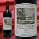 赤ワイン/赤/WINE/洋酒/ワイン/葡萄/葡萄赤ワイン