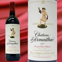 シャトー・ダルマイヤック [1995] 赤ワイン 750ml