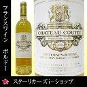 シャトー・クーテ [2006] 白甘口ワイン 750ml 02P03Dec16