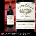 シャトー・キノー・ランクロ 2007 赤ワイン750mlフランス/ボルドー/サン・テミリオン フランス赤ワイン