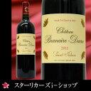 シャトー・ブラネール・デュクリュ [2011] 赤ワイン 750ml フランスワイン フランス赤ワイン ボルドー赤ワイン ボルドーワイン フランス/ボルドー/サン・ジュリアン ギフトワイン ギフト ワイン 赤ワインギフト ギフトワイン 母の日 父の日