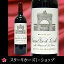 シャトー・レオヴィル・ラス・カーズ [2011] 赤ワイン 750ml フランスワイン フランス赤ワイン ボルドー赤ワイン ボルドーワイン フランス/ボルドー/サン・ジュリアン 母の日 父の日
