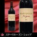 シャトー・マロジャリア [2011] 赤ワイン 750ml フランスワイン フランス赤ワイン ボルドー赤ワイン ボルドーワイン フランス/ボルドー/マルゴー ギフトワイン ギフト ワイン 赤ワインギフト ギフトワイン 母の日 父の日