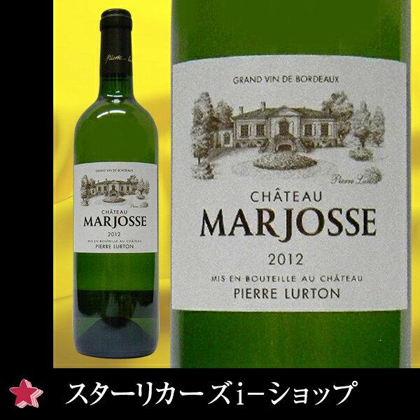 シャトー・マルジョス・ブラン [2012] 白ワイン 750ml