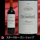シャトー・デミライユ [2012] 赤ワイン 750ml