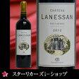 シャトー・ラネッサン [2012] 赤ワイン 750ml