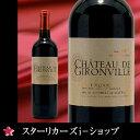 シャトー・ド・ジロンヴィル [2011] 赤ワイン 750ml フランスワイン/ボルドー/オー・メドック フランス赤ワイン ボルドー赤ワイン