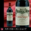 シャトー・カロン・セギュ-ル [2013] 赤ワイン 750ml スランス/ボルドー/サン・テステフ フランス赤ワイン ボルドー赤ワイン 赤重口 フルボディ