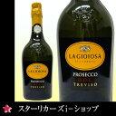 ラ・ジョイヨーザ プロセッコ・ディ・トレヴィーゾ 白 やや辛口 スパークリング 750mlProsecco Di Treviso LA GIOIOSA[スパークリング] イタリア泡物 プレゼントワイン ギフトワイン 泡物 イタリアワイン