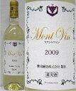 【蔵出しワイン】甲州 敷島酒造 マウントワイン白 白・やや甘口 720ml【楽ギフ_包装】