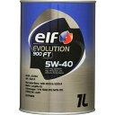 elf エルフ エンジンオイル EVOLUTION 900FT(エボリューション) 5W-40 1000ml