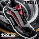 スパルコ セーフティーシューズ(安全靴)TEAM WORK TRACK H S3