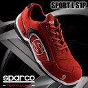 スパルコ セーフティーシューズ(安全靴)TEAM WORK SPORT L S1P