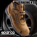 スパルコ セーフティーシューズ(安全靴)TEAM WORK RACING H S3