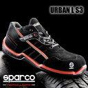 スパルコ セーフティーシューズ(安全靴)TEAM WORK URBAN L S3