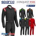 スパルコ レーシングスーツ 4輪用 CONQUEST R-506(コンクエスト)国内限定カラー FIA2000公認 SPARCO